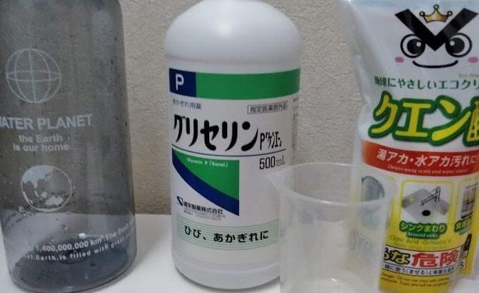 ちゃん クエン 酸 マグ