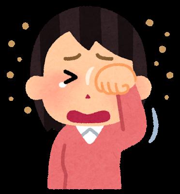 目頭やまぶたのかぶれの薬はコレ!完治までとキュアレアの使用感口コミ