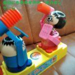 面白いおもちゃはコレだ!ビンゴ景品にもおすすめの『ポカポンゲーム』