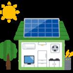 新築に太陽光ソーラーを取り付けても後悔しなかった3つの理由!