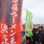 鹿児島ラーメン王2019の結果発表!と会場の様子