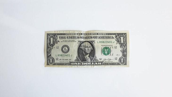 お金の丁寧な言い方・お礼の手紙の例文まとめ