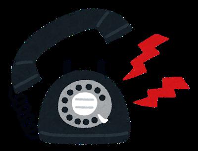 黒電話の使い方・知らない世代の境界線は何歳?