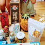 石垣島のばらまきお土産には石垣の塩ちんすこうor塩が良かった!