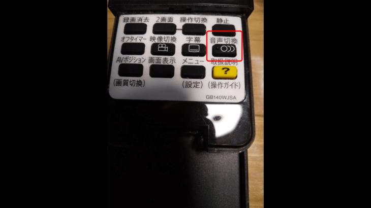 【紅白裏トーク】見方や聞き方設定方法を解説!スマホアプリでも動画視聴できる?