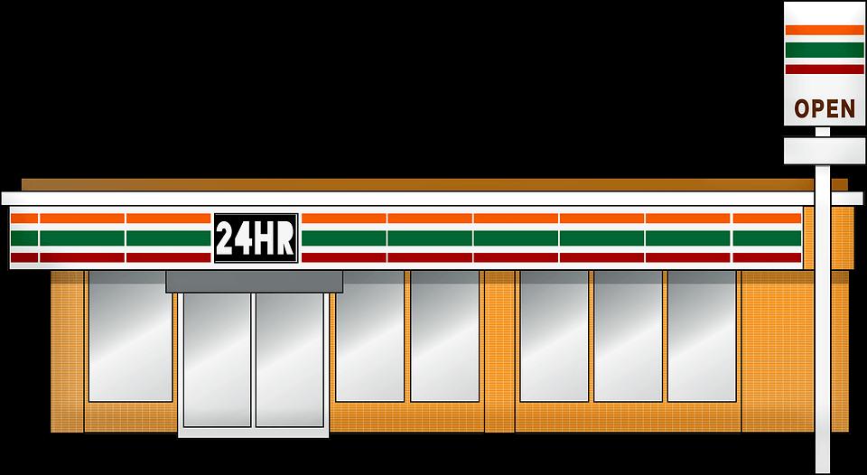 セブンイレブンで元旦休業する店舗はどこ?正月休む100店舗を調査